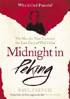 A literary analysis of midnight in peking a book by paul french