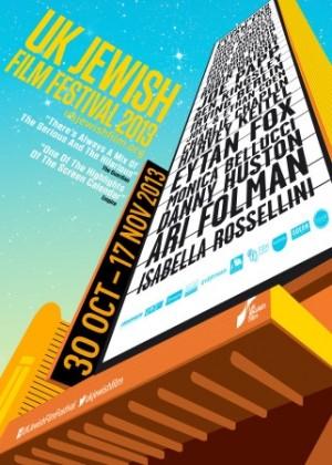 uk-jewish-film-festival-2013