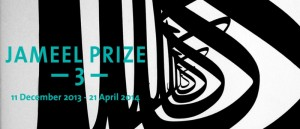 Jameel Prize 2013 V&A