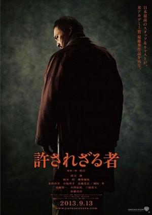 Unforgiven-Remake-poster