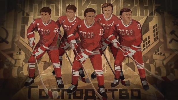 red army movie still