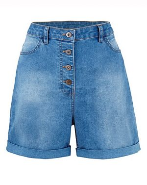 High Waisted Denim Shorts, £14