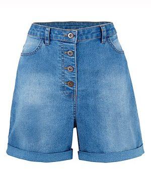 High Waisted Denim Shorts, £14