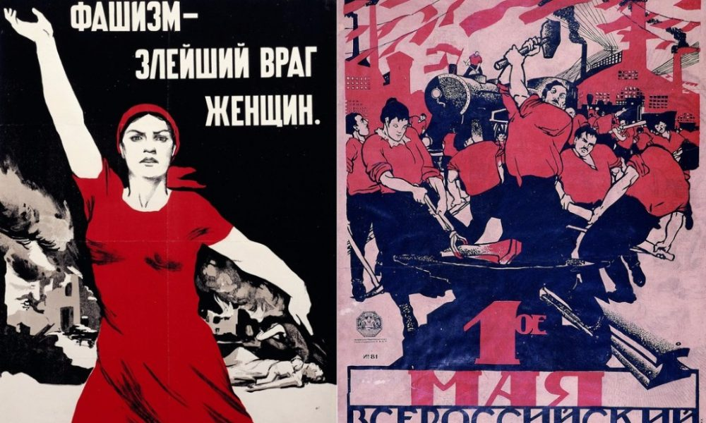 Red Star over Russia: A Revolution in Visual Culture 1905 ...